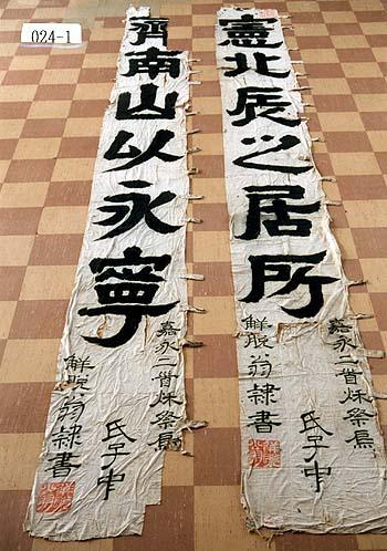 文化財 - 信州の文化財 - 公益財団法人 八十二文化財団